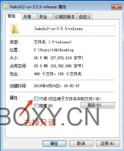 FC / SFC MINI破解教程:第一课。安装破解神器Hakchi2 CE - 《零基础玩游戏》